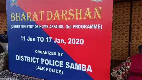 साम्बा पुलिस ने विभिन्न गांवों के 150 बच्चों को भारत दर्शन के लिए भेजा