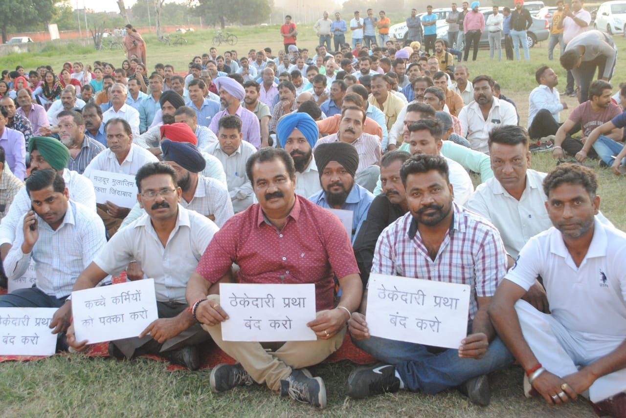 All Contractual Karamchari Sangh Rally Protest Against Chandigarh Administration