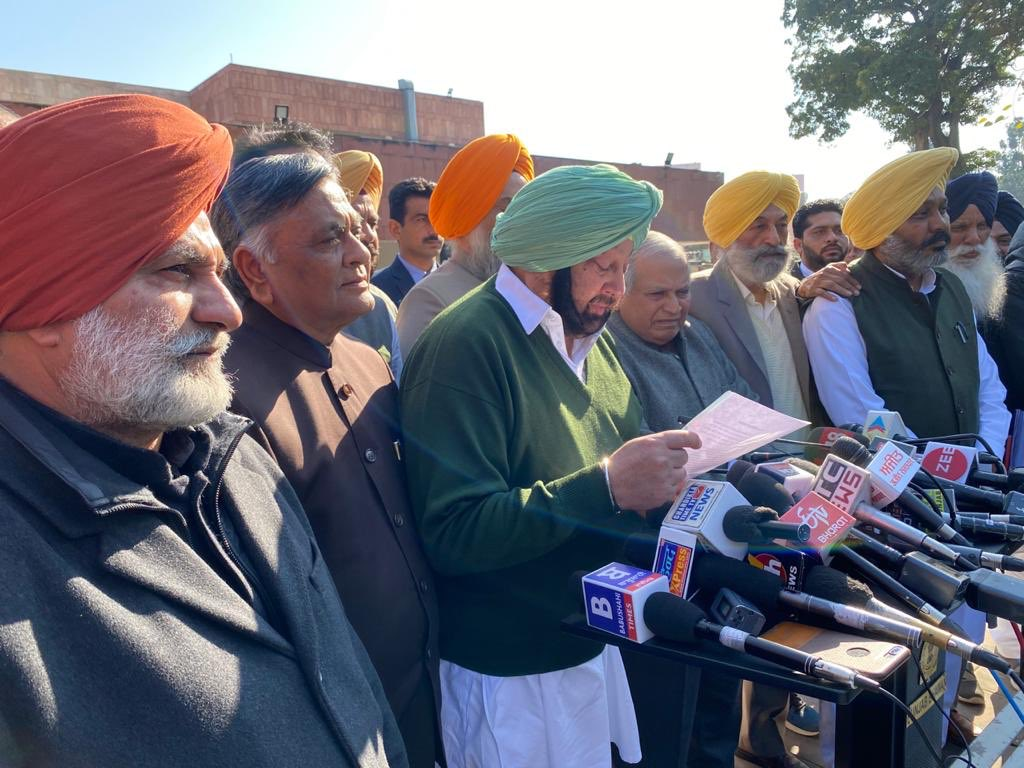 An all-party meeting was held at Punjab Bhawan under the leadership of CM Amarinder Singh