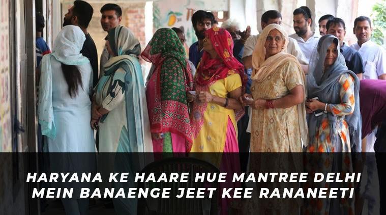 Mein Banaenge Jeet Kee Rananeeti