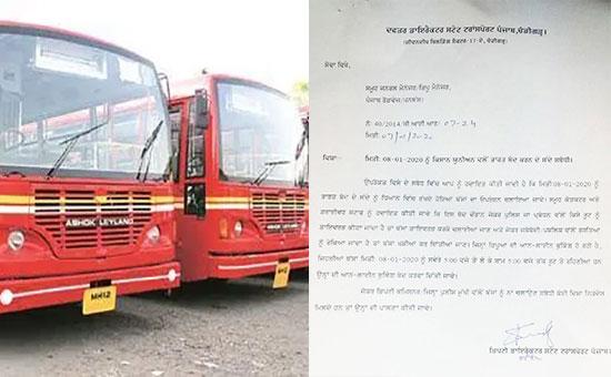 Kisan Union Ke Band Ke Chalte State Transport Ki Taraf Se Bus Driver Aur Conductor Ko Aadesh Jari