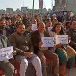 नुक्कड़ नाटक के माध्यम से साम्बा शहर के लोगों को सी.ए.ए. के प्रति जागरूक किया