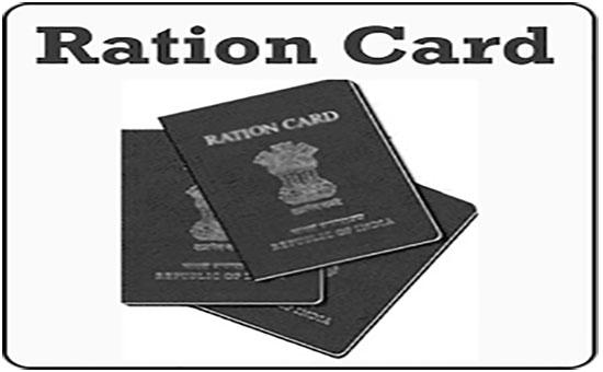 Smart Raashan Card Banaane Sambandhee Prakriya Shuroo - Bharat Bhushan Ashu