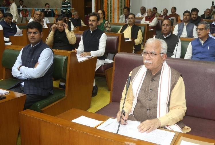Special session of Haryana Vidhan Sabha