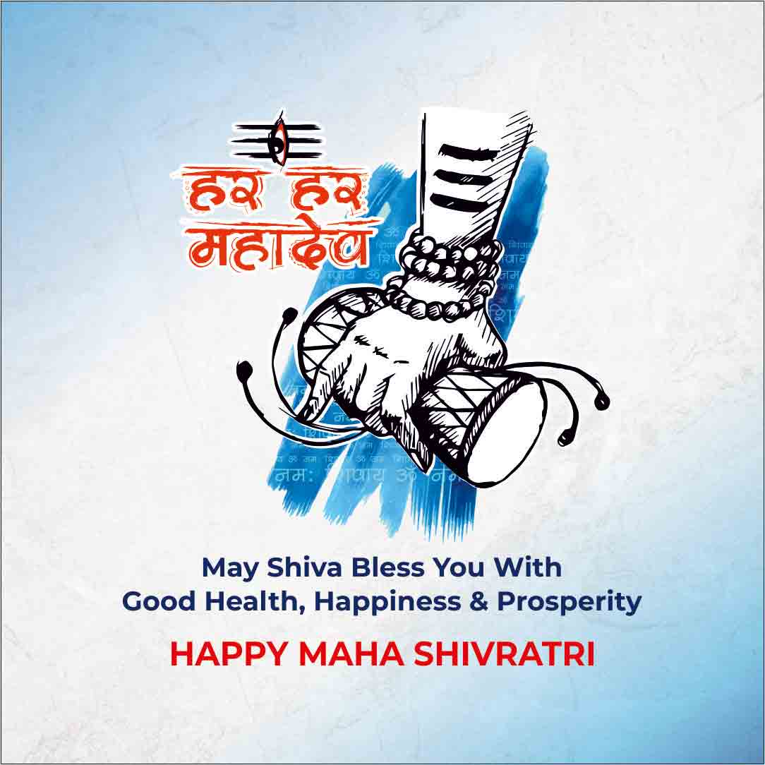 May shiva Bless You with Good Health, Happiness & Prosperity
