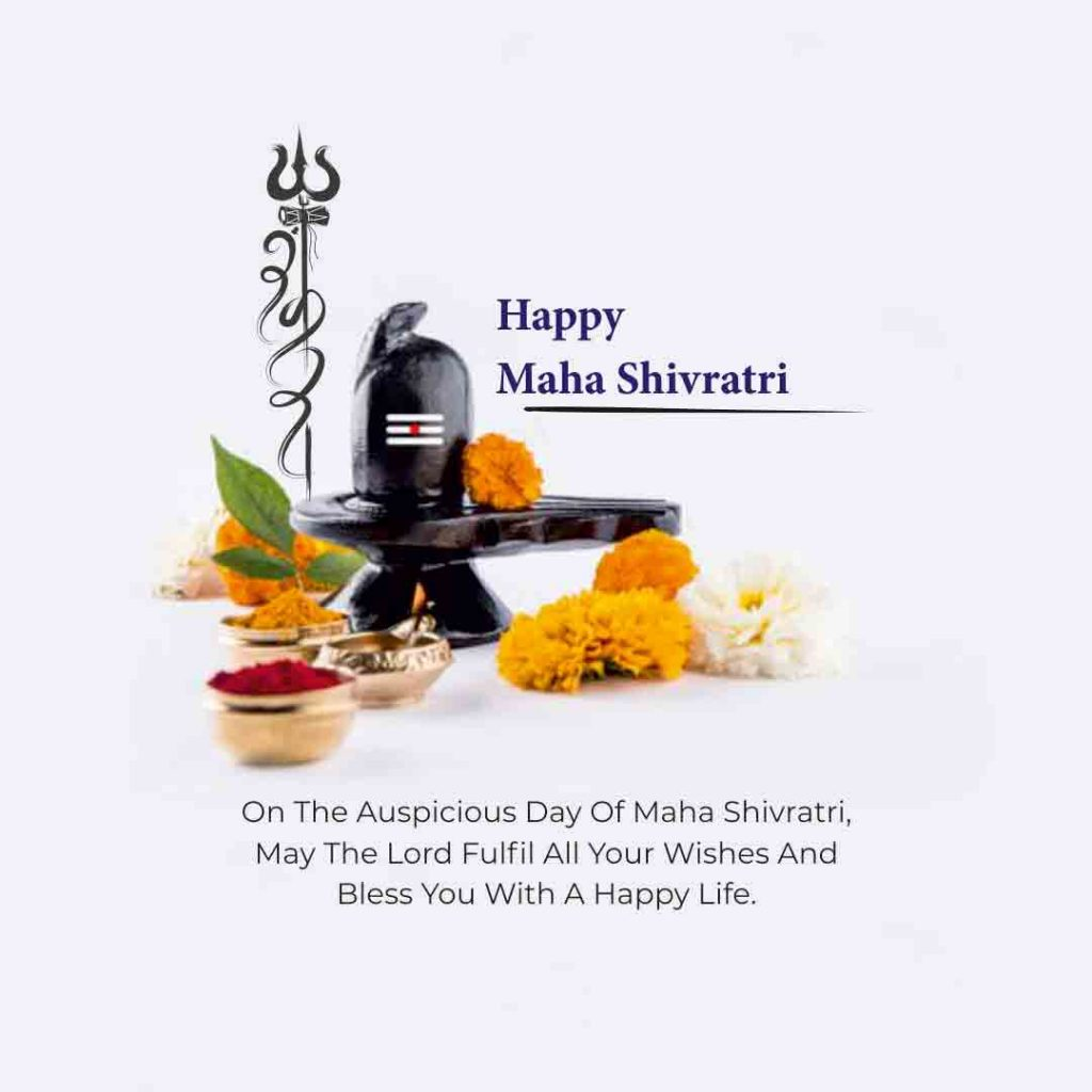 Happy Maha Shivratri 2021
