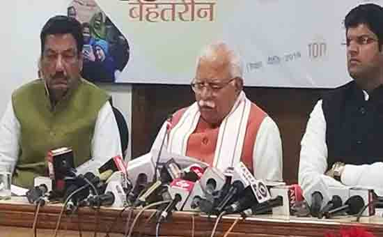 Chief Minister Manohar Lal Khattar Press Conference
