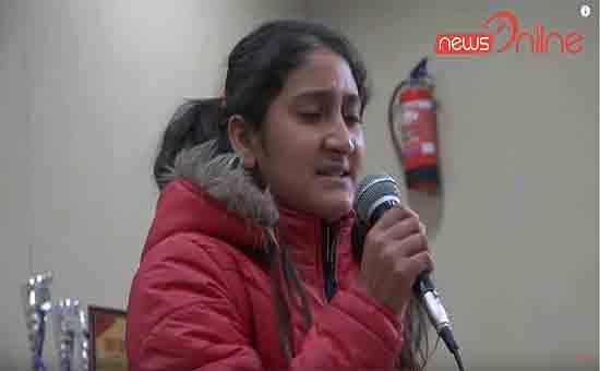 Choona Hai Aasman Talent Hunt Programme held in Doda District, Jammu