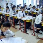 UP Board 2020 exam is going to start tomorrow: Things to know