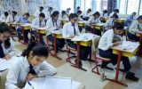EXAM HELPLINE LAUNCHED BY UP BOARD