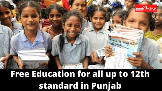 Free education for all up to 12th standard in Punjab