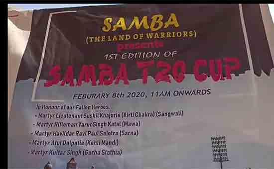 शहीदों की याद में साम्बा में प्रथम टी-20 क्रिकेट प्रतियोगिता की शुरूआत हुई |