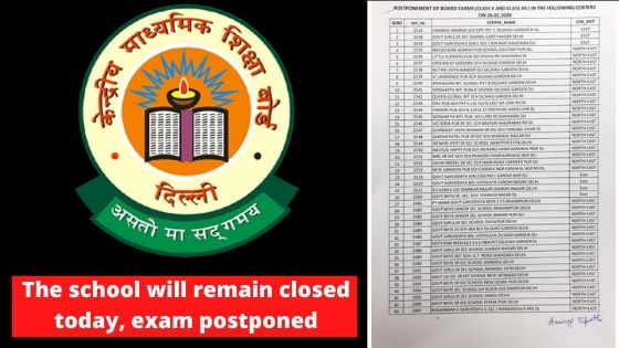 The school will remain closed today, exam postponed