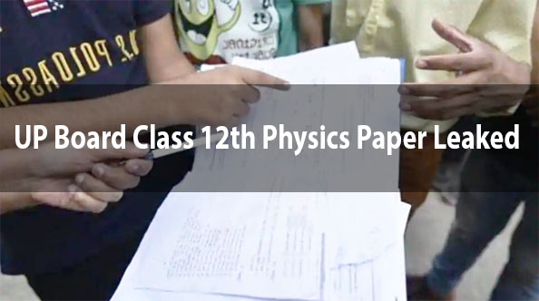 UP Board Class 12th Physics Paper Leaked