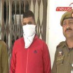 सांबा पुलिस ने 7 घंटे के भीतर हत्या के एक आरोपी को गिरफ्तार कर लिया