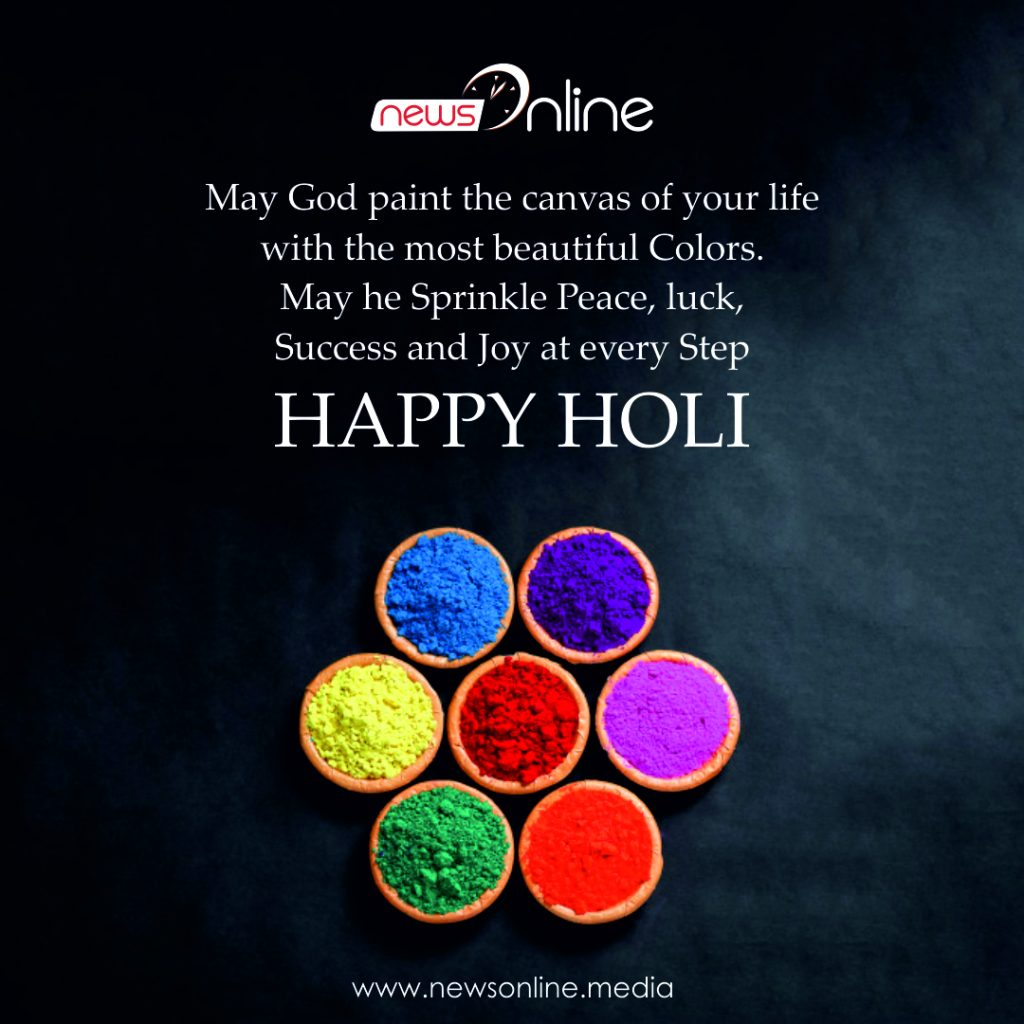 Happy Holi Images, Wishes, Greetings and Status