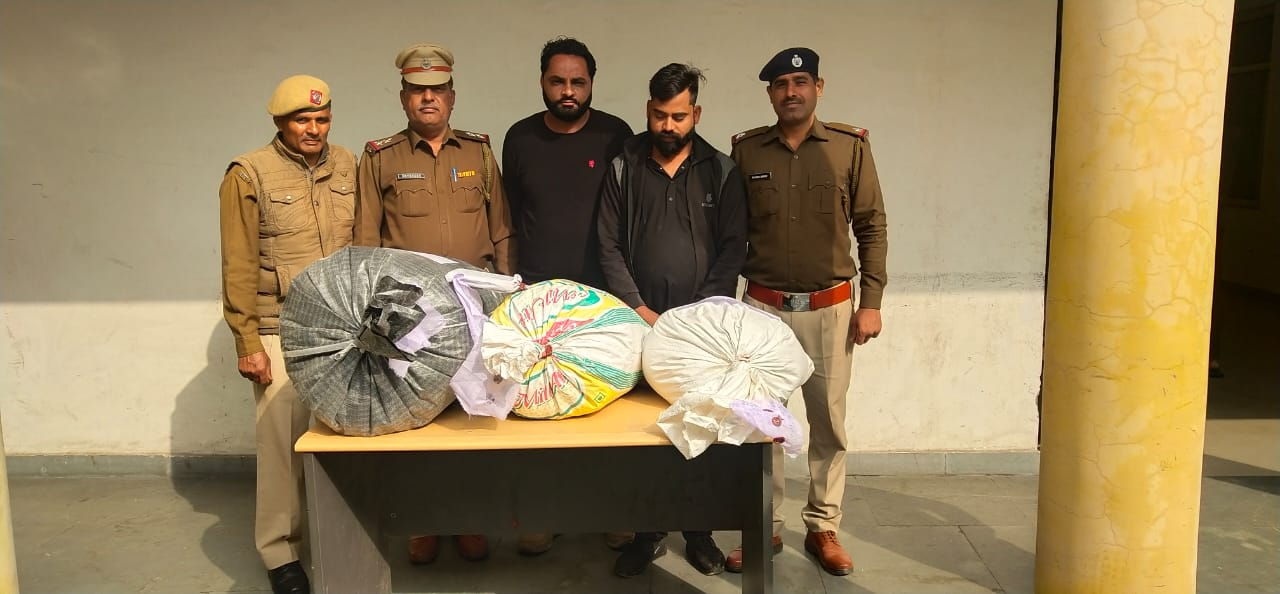 Two Accused Held With 160 Grams Of Weed, 40 kg Of Doda And Sawdust .