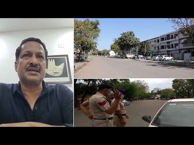 Chandigarh Administration has ordered for relaxation of Curfew
