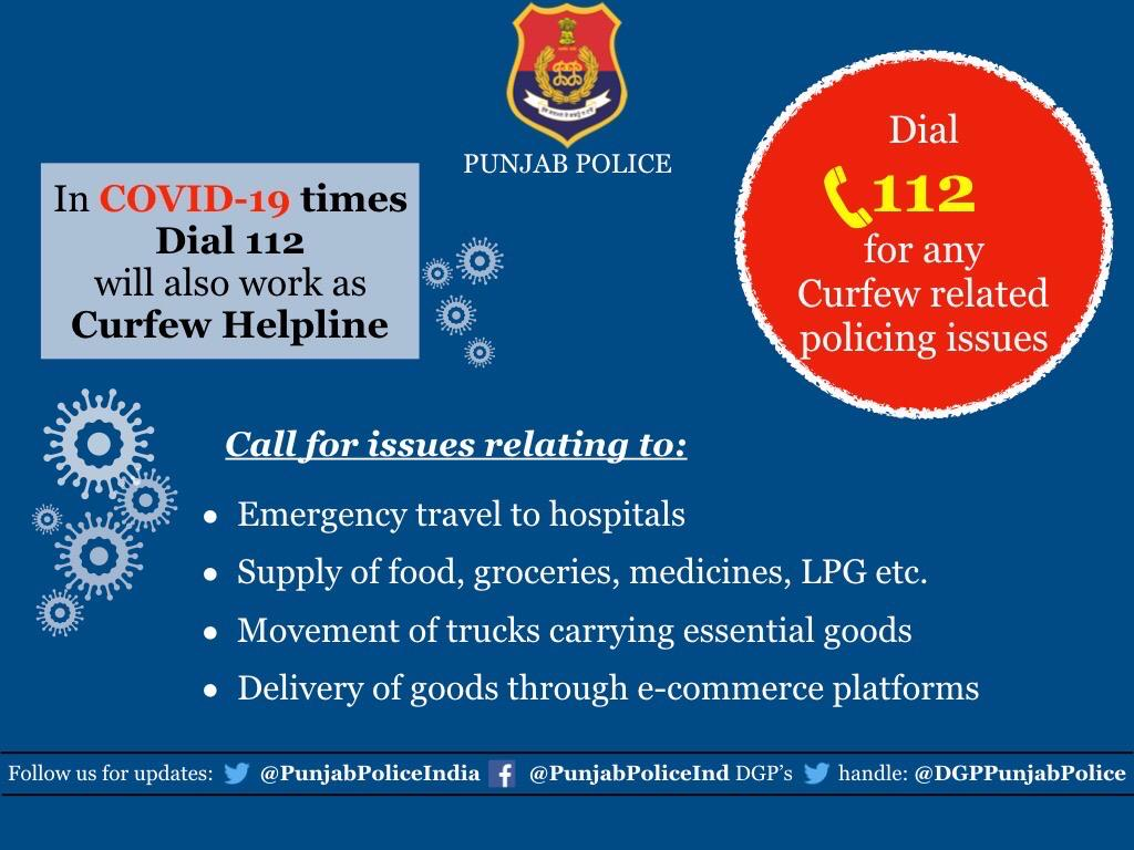 Dial 112 to seek assistance for any curfew related policing issues