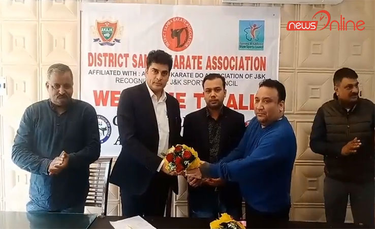 Formation of District Committee of Karate