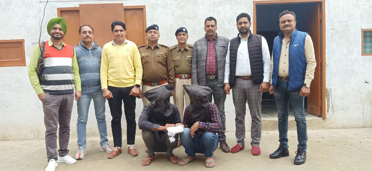 Two Held With Heroin Worth Rs 1 Crore During A Special Operation By Haryana Police.