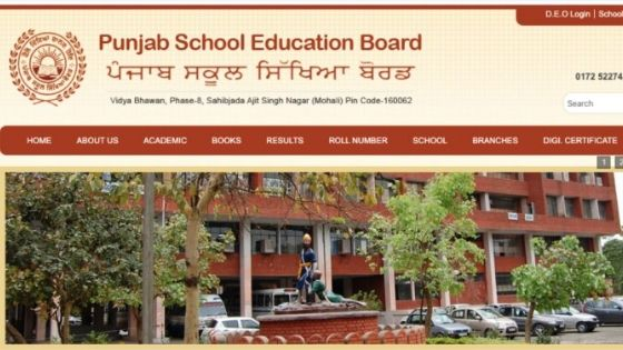 PSEB released new date sheet of board exam