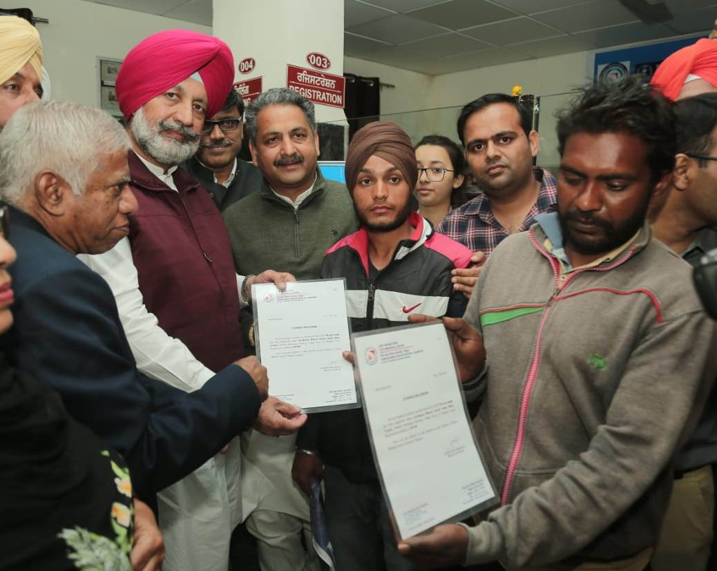 Cancer Hospital Empanelled Under Sarbat Sehat Bima Yojana