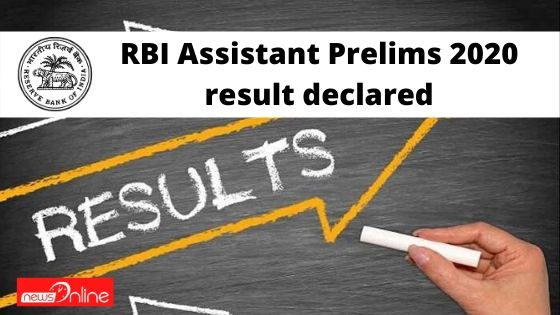 RBI Assistant Prelims 2020 result declared