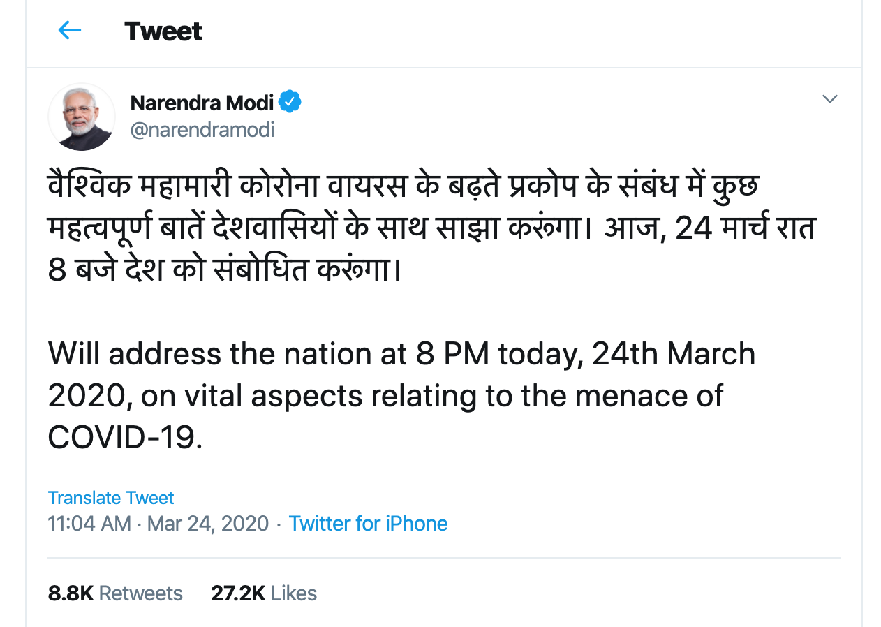 Prime Minister will address the nation