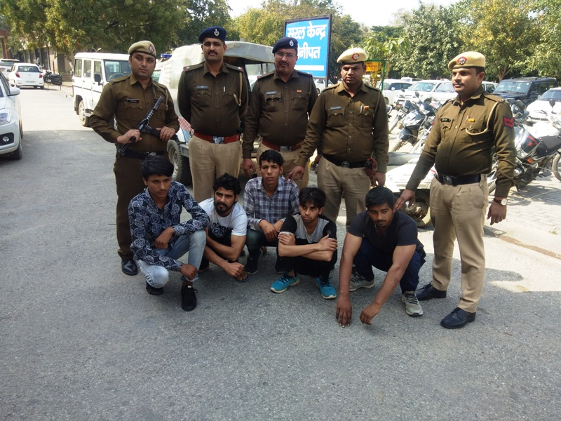 Haryana Police Busted Inter-State Robbers' Gang, Five Held With Illegal Arms