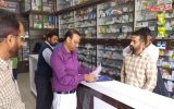 health department team checked prices and records of masks and sanitizers at chemist shop