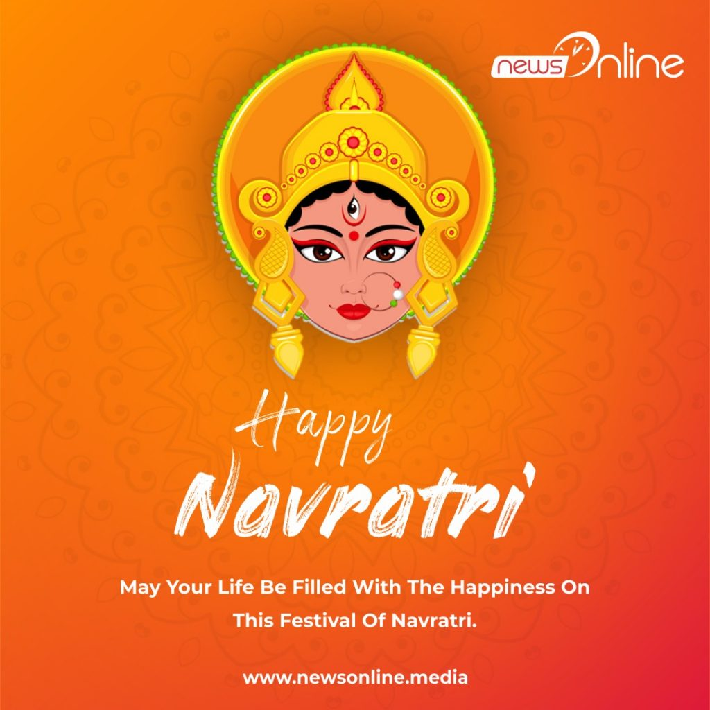 NAVRATRI 2020 Images, Wishes, Greetings and Status