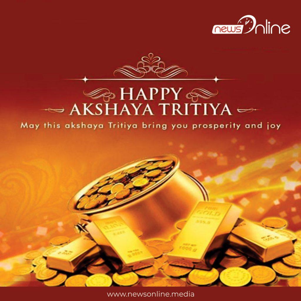 Happy Akshaya Tritiya Images, Wishes, Quotes and Status