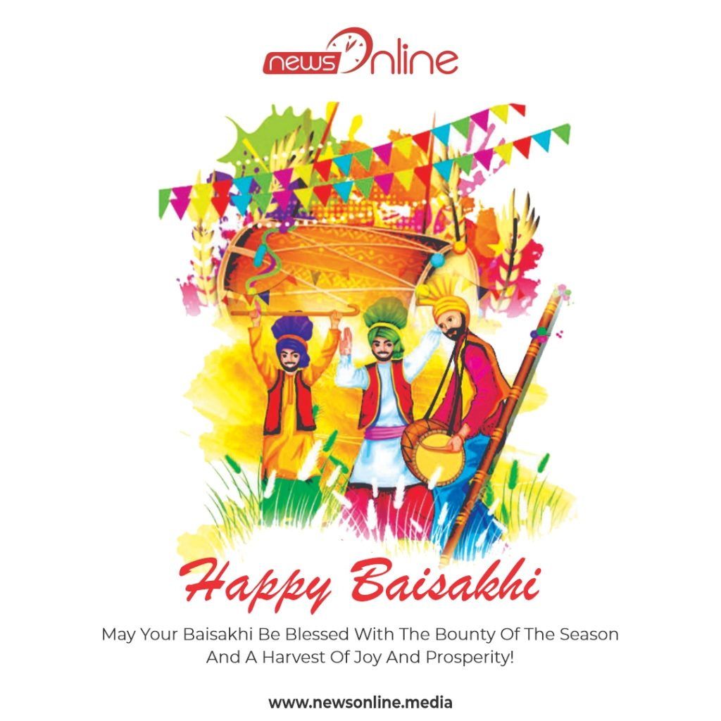 Happy Vaisakhi Images, Greetings, and Status