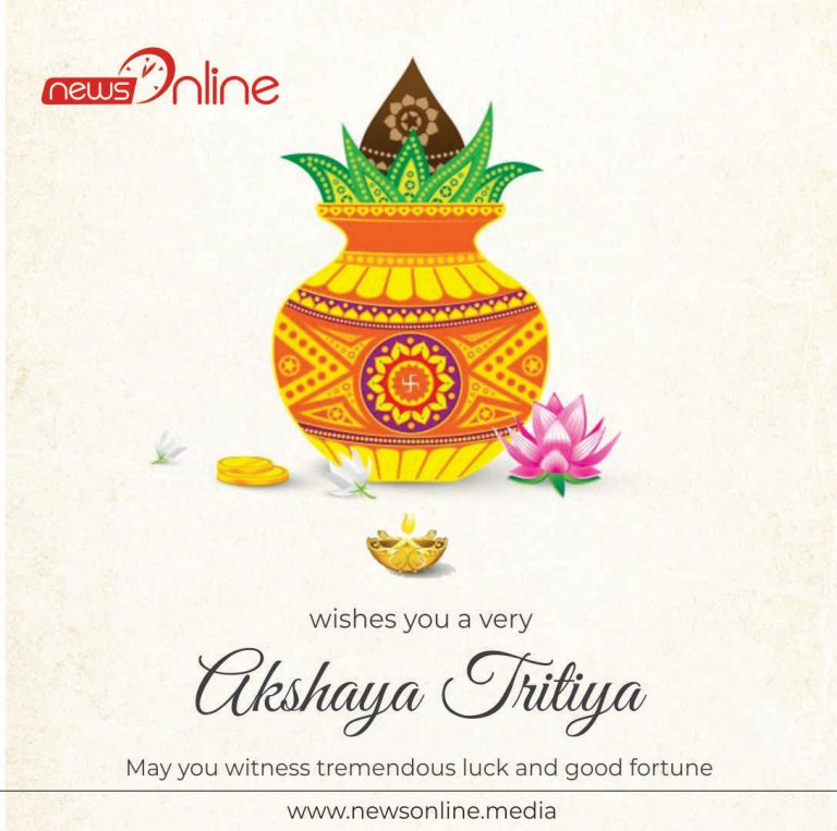 Akshaya Tritiya Wishes Images, Quotes , Whatsapp Messages