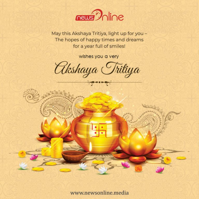 Akshaya Tritiya Wishes Images, Quotes , Whatsapp Messages  IMAGES, GIF, ANIMATED GIF, WALLPAPER, STICKER FOR WHATSAPP & FACEBOOK
