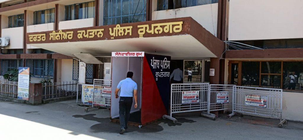 कोविड-19 के मरीज़ों को क्वारंटाईन करने के लिए पुलिस लाईनज़ में विशेष अस्पताल तैयार