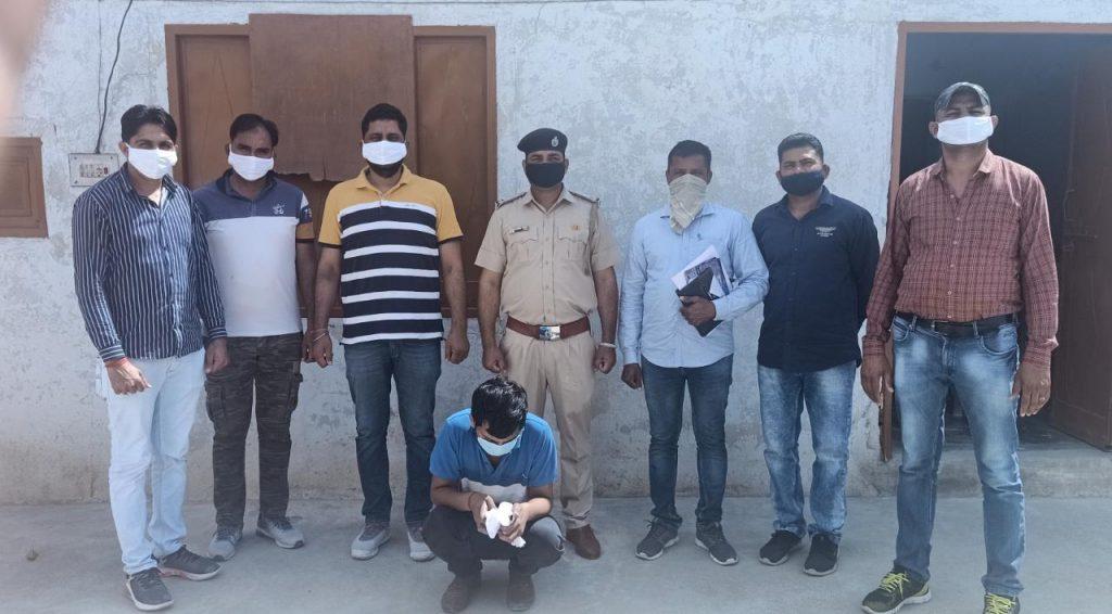 हरियाणा पुलिस ने लाखोें रुपये की 251 ग्राम हैरोइन सहित तस्कर किया काबू