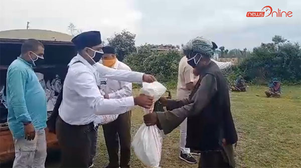 Rashtriya Swank Sevak Sangh distributed dry ration to needy families