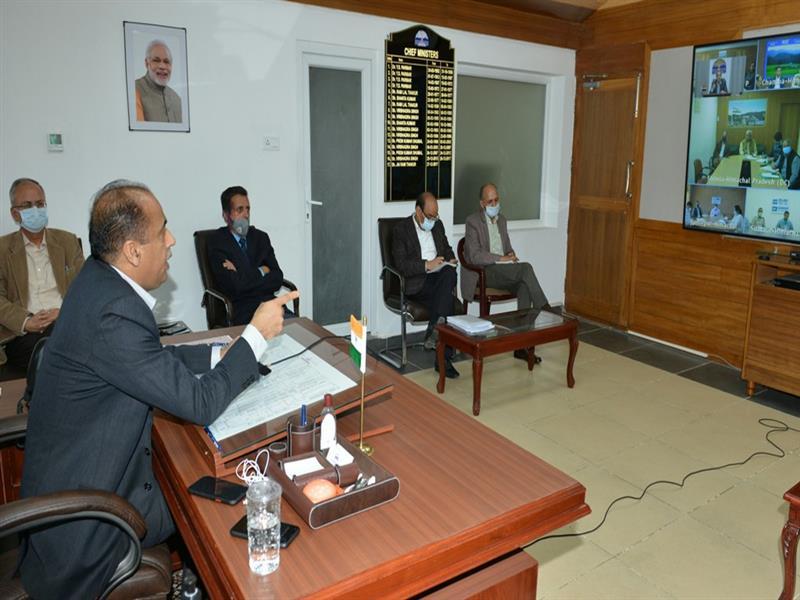 CM Himachal Meeting