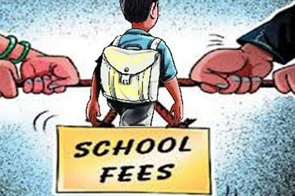 Private-School-Fees
