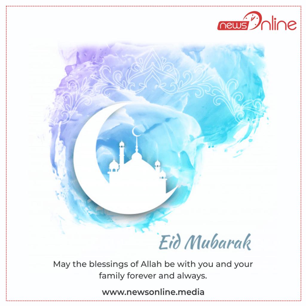 happy eid-al-fitr