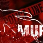 Murderers of Sunpreet Mangat Confess