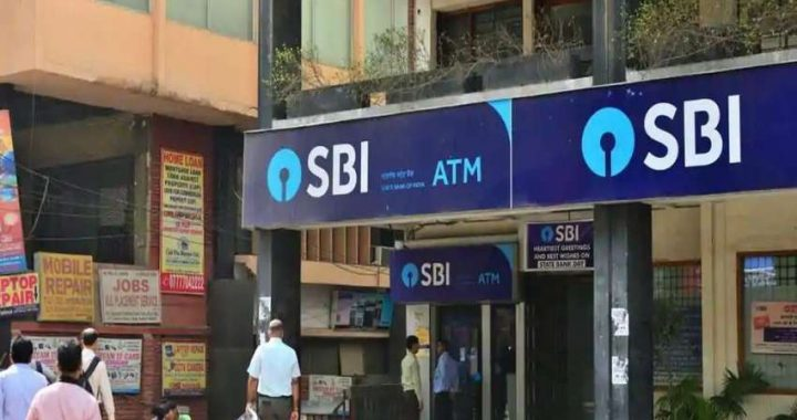 How SBI makes a profit in FY 2020