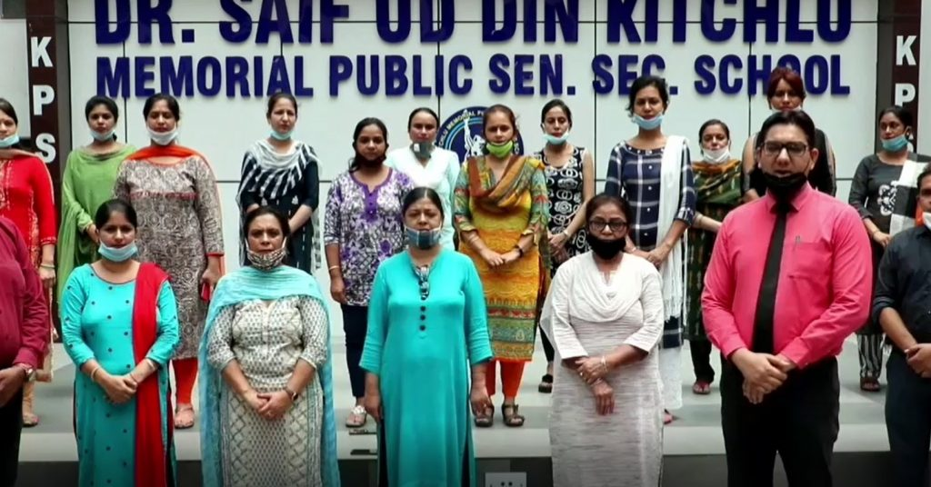 KPS school staff and children swear online on World Anti Drug Day