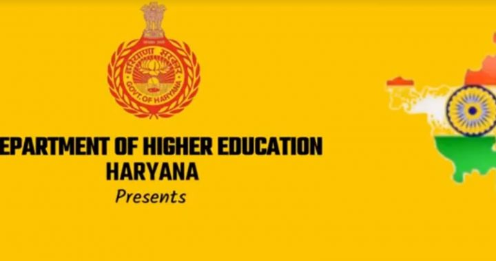 Haryana Department Of Higher Education