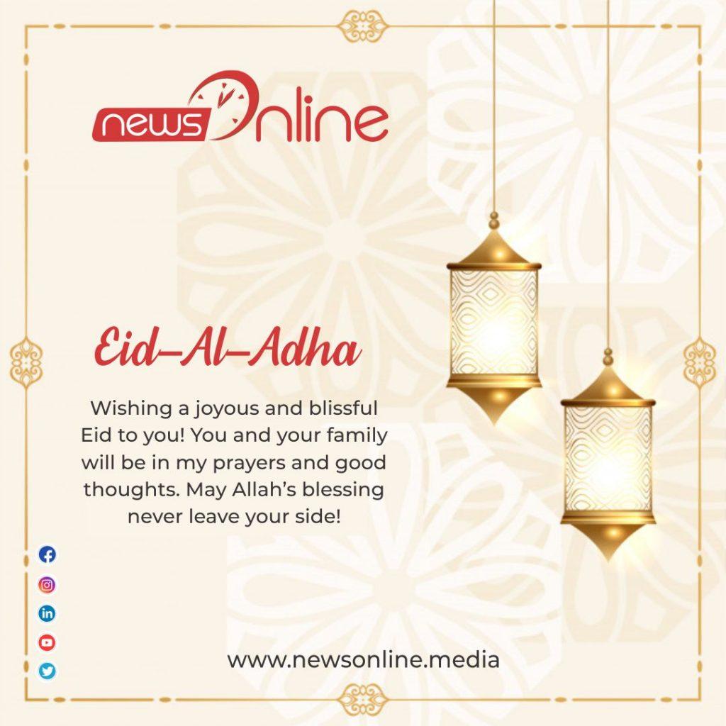 Bakr Eid al Adha 2020