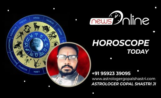 Horoscope Today 11 July 2020 Check Astrological Prediction