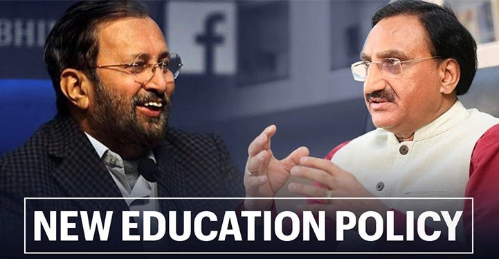 national-education