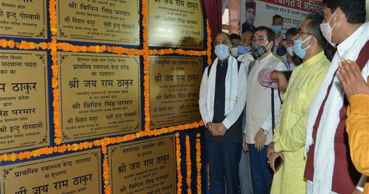 Dedicates developmental projects worth Rs. 80 crore in Sullah Vidhan Sabha area
